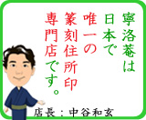 senmon-g